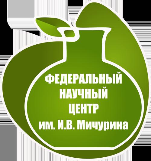 ФГБНУ «Федеральный научный центр имени И.В. Мичурина»